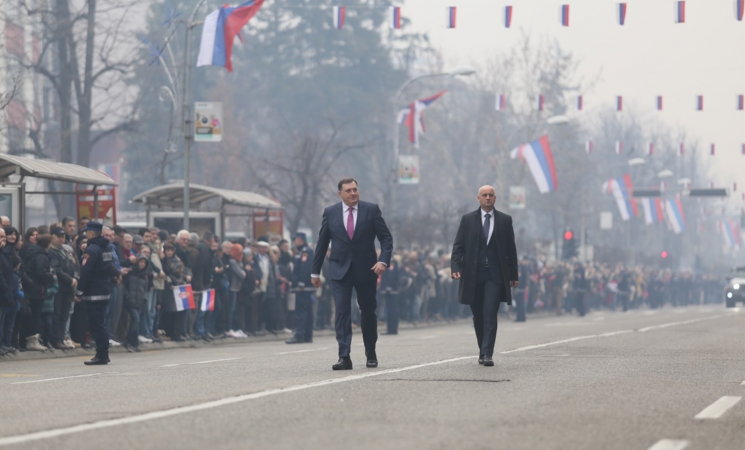 """The International Participation at the """"National Day of Republika Srpska"""""""
