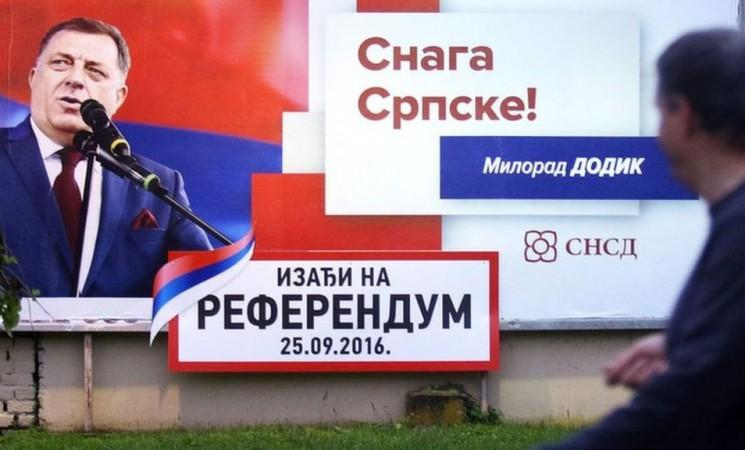 Bosnien und Herzegowina - zwischen Fortschritt und Volksabstimmung