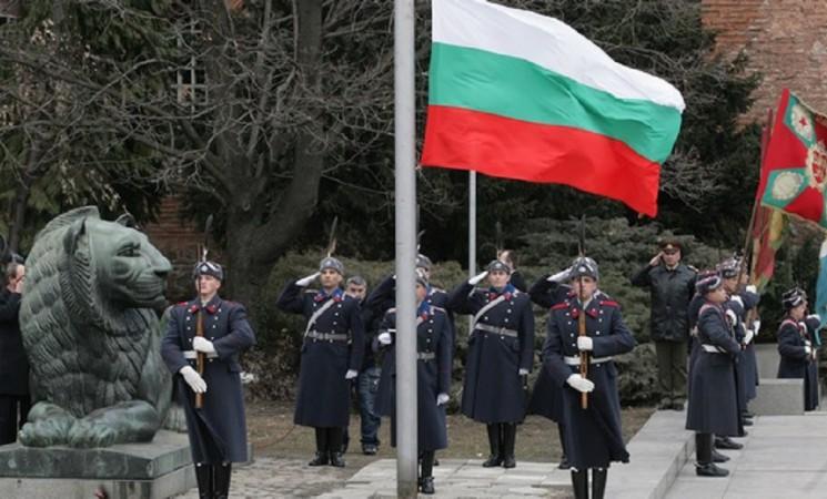 Bulgarischer Nationalfeiertag
