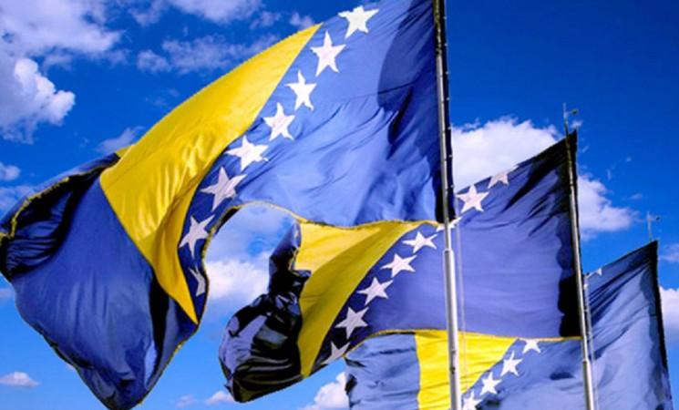 Bosnien und Herzegowina: Dan nezavisnosti (Tag der Unabhängigkeit)