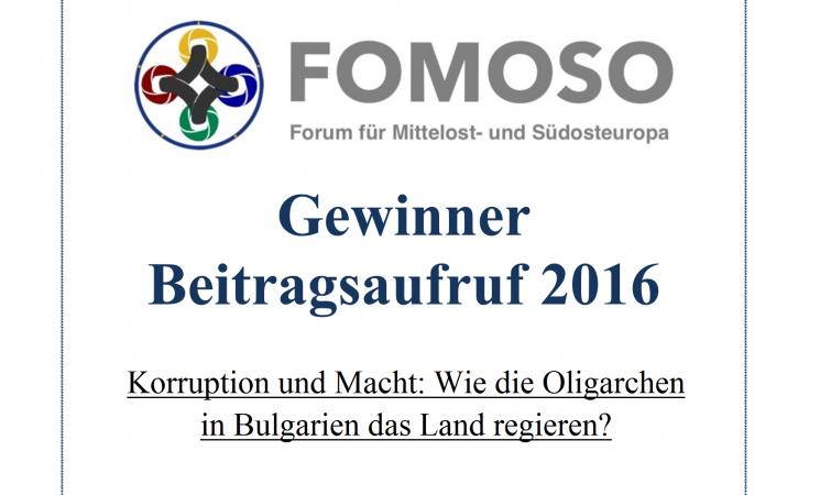 Korruption und Macht: Wie die Oligarchen in Bulgarien das Land regieren?