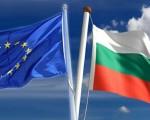 Bulgarien ist nun Vorsitzender der EU – Der Westbalkan ist eine Priorität