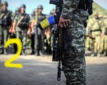 From Nightclubs to Military: Are Men Safe in Public Places in Ukraine?