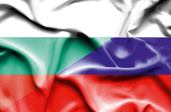 Transformation of Bulgaria's Politics towards Russia