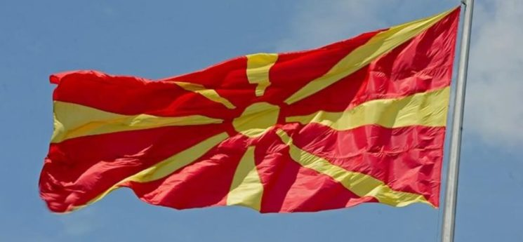September 8 - Independence Day of Macedonia