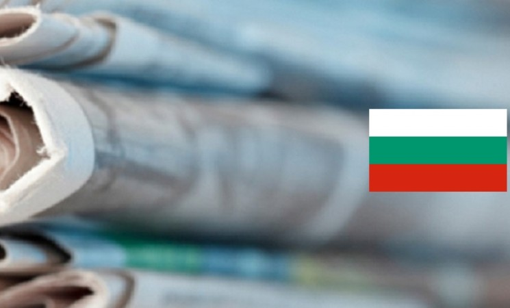 Press review about current news in Bulgaria