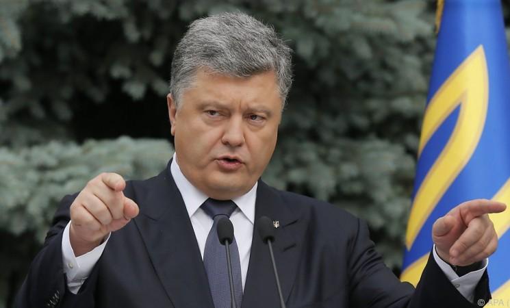 Die Ukraine - Ein Land auf dem Weg zur Reformierung