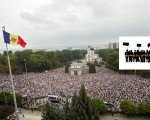 Der Eine-Milliarde-Dollar-Protest in der Republik Moldova