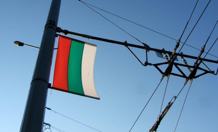 Bulgarien: Der EU-Beitritt und die heutige Lage des Landes
