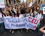 Ungarn - Das umstrittene Hochschulgesetz