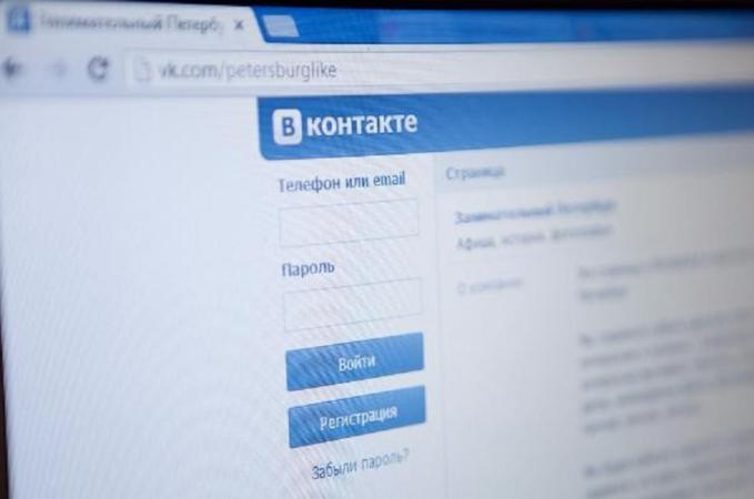 Ukrainische Medienberichte zur Sperre russischer sozialer Netzwerke