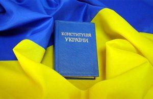 Tag der Verfassung @ Ukraine | Kiew | Ukraine