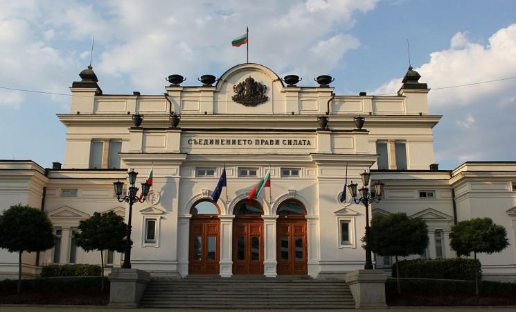 Eine Bilanz der EU-Ratspräsidentschaft Bulgariens