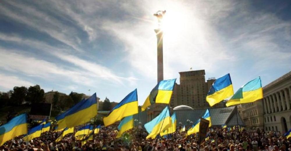 Der Tag Der Unabhängigkeit Der Ukraine Gibt Es Tatsächlich Einen